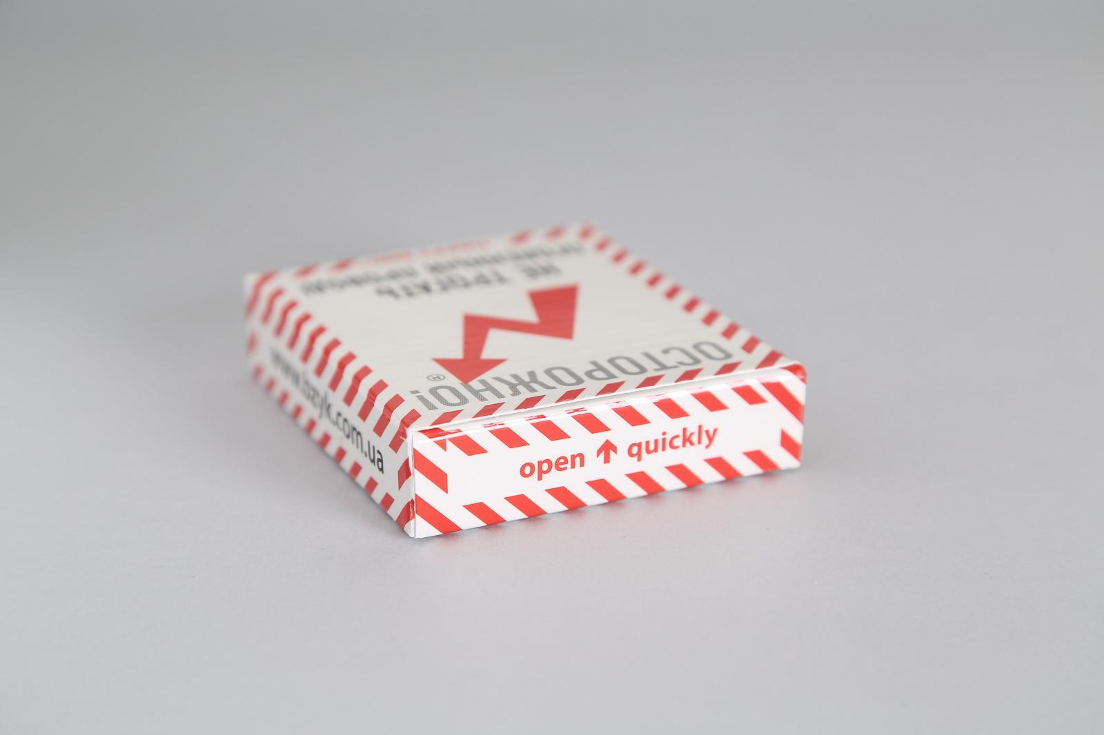 Презервативы торговой марки «Happy end»