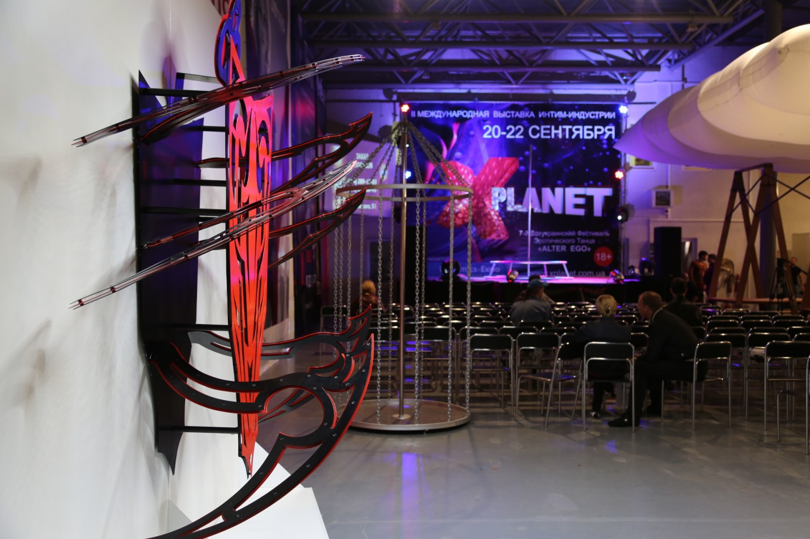 "Photos from ""X planet"" – sex Industry exhibition"