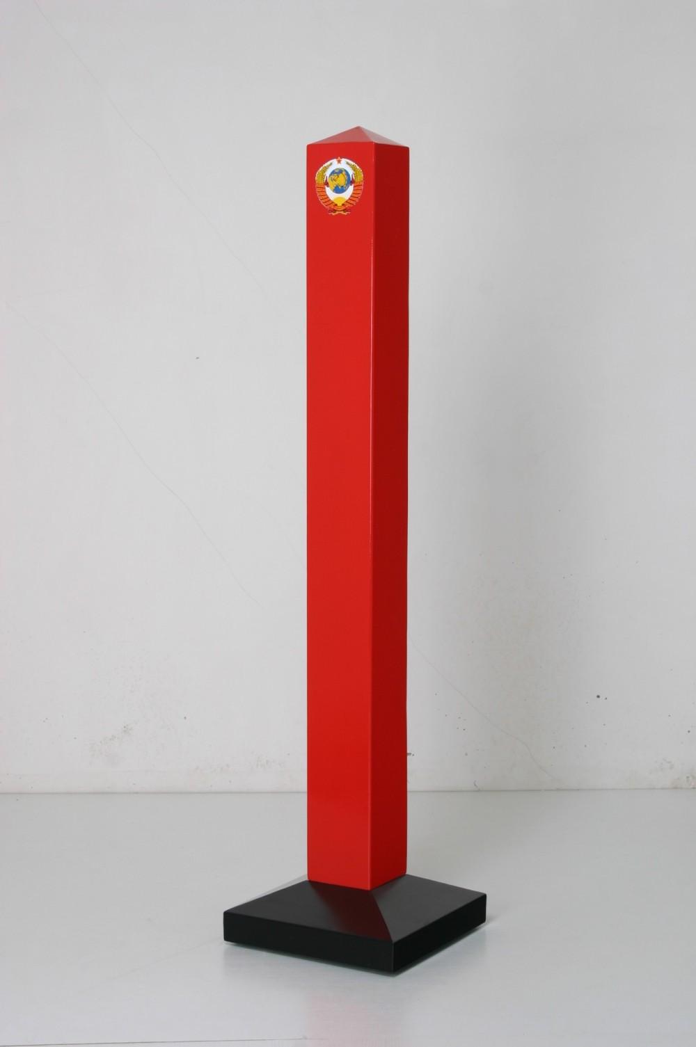 Border Pillar