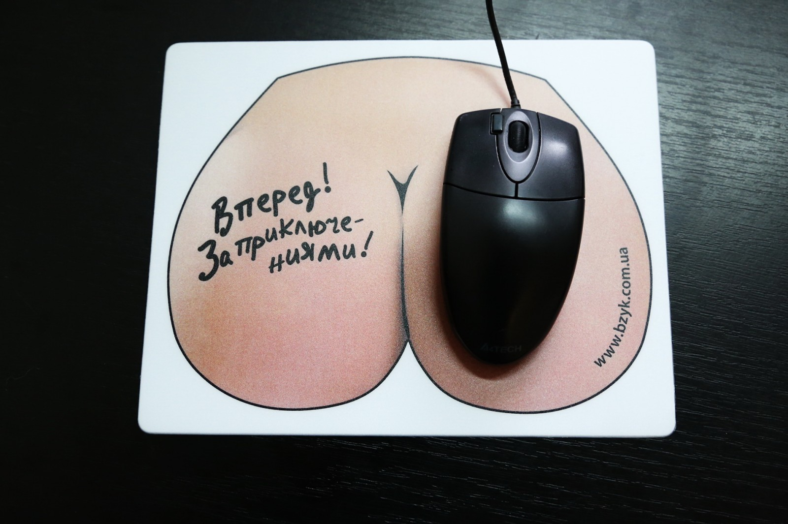 Mouse Pad Zhop-Art